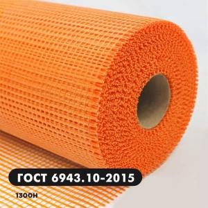 Сетка армированная под штукатурку стен (оранжевая) из прочной стеклоткани 5х5 - DIY «Lihtar»