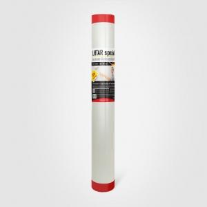Стеклохолст под покраску 0,7х50м; 40г/м2