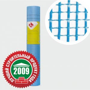 Стеклосетка штукатурная 160 яч.5х5 (cиняя) для армирования фасадов